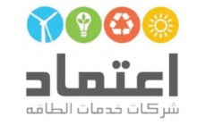 The Coalition of Energy Services Associations - Certificate of Accreditation (ETIMAD)